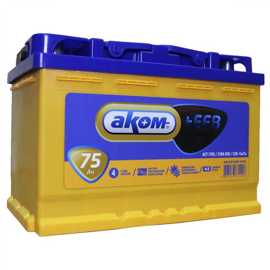 АКОМ EFB 6CT-75 VL